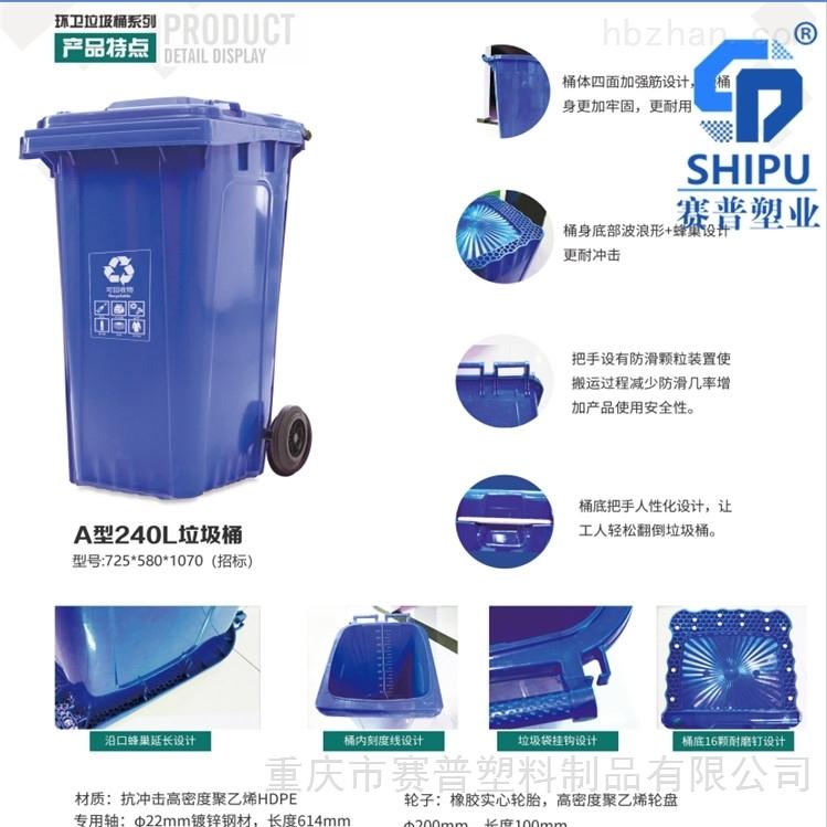 塑料分类垃圾桶使用年限