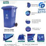 A240L垃圾桶240升加厚挂车垃圾桶 物业小区环卫垃圾筒