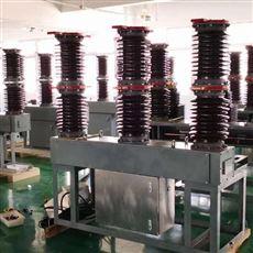 ZW7-40.5/630AZW7-40.5电站型真空断路器厂家