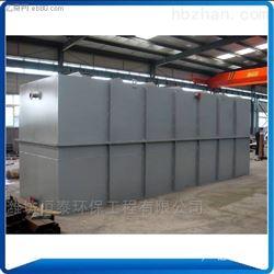 安徽省农村小型污水处理设备
