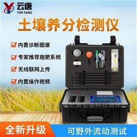 YT-F2肥料快速检测仪
