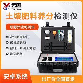 YT-TR02土壤检测实验室配套仪器设备