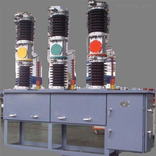 六氟化硫断路器