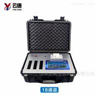YT-G2400多参数食品安全快速检测仪