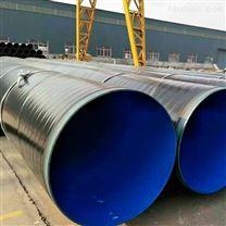 宜春螺旋管生产 219-2820螺旋钢管厂商