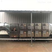 食品加工厂油烟净化器