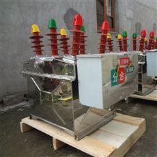10KV高压柱上永磁真空断路器ZW8-12M