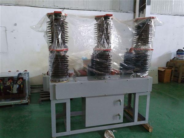 户外ZW7-40.5电站型真空断路器厂家