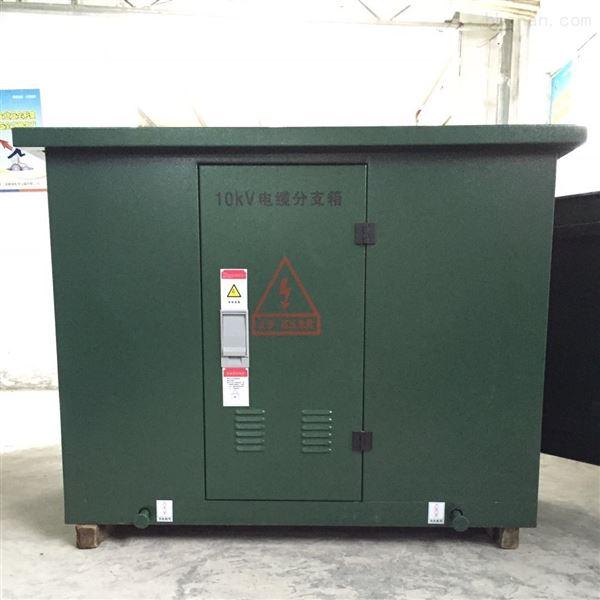 西安DFW-12户外欧式高压电缆分支箱