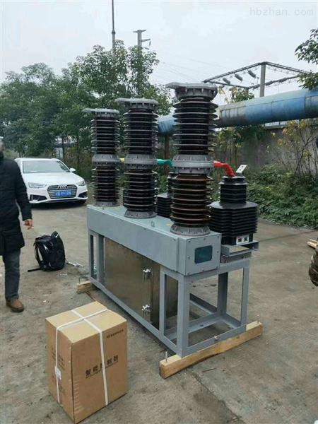 濮阳市ZW7-40.5真空断路器厂家