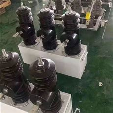 高压电气ZW32-12M/630-20永磁智能真空断路器