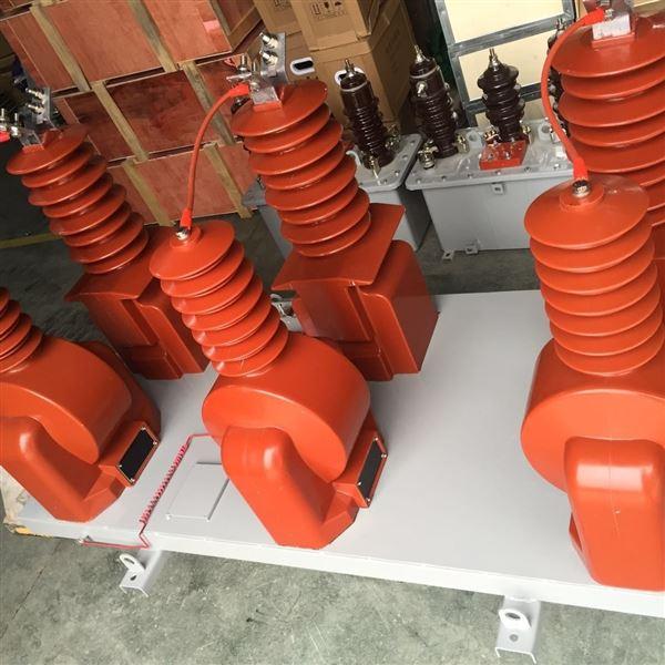 干式计量箱JLSZW-35KV户外环氧树脂浇注式组合互感器