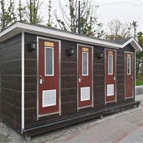移动厕所单蹲位双用途环保公厕公共卫生间