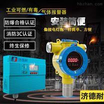点型甲酸甲酯气体检测报警装置