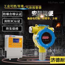 物联网溴甲烷气体报警器