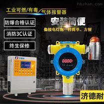 液氨罐区氨气气体探测报警器