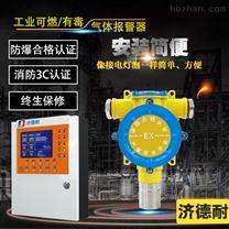 物联网原油气体浓度显示报警器