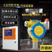 炼钢厂车间人工煤气气体报警器