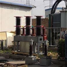 ZW7-40.5/630A参数630A电站型高压断路器厂家40.5