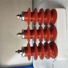 HY5WX-17HY5WX-17/50交流输变电线路用避雷器
