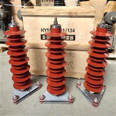 西安工厂生产HY5WZ-(5-216)电站型避雷器