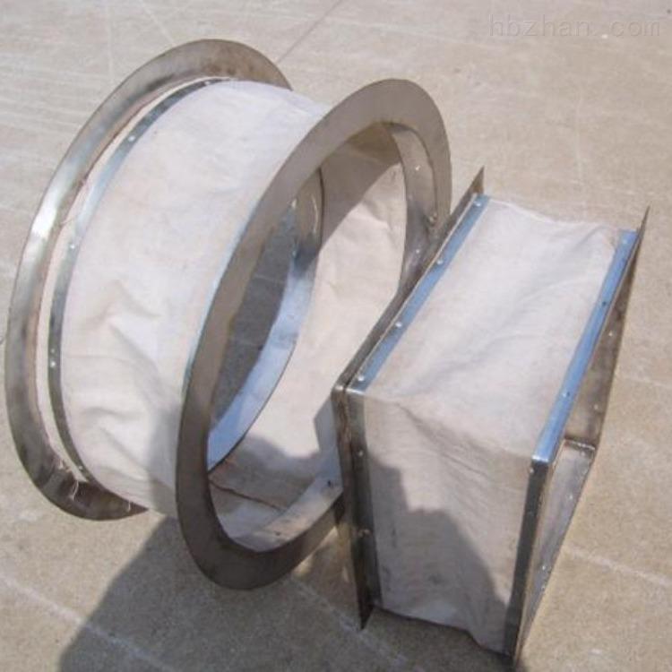 方形法兰式风道口除尘软连接