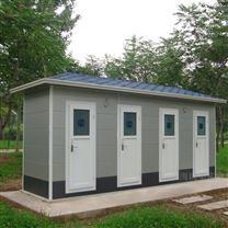 公共厕所,环保公共卫生间环保厕所