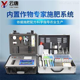 YT-TR01土壤肥力测定仪
