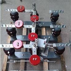 HGW9-12/200A户外新型高压隔离开关