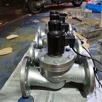 ZCZP不锈钢蒸汽电磁阀