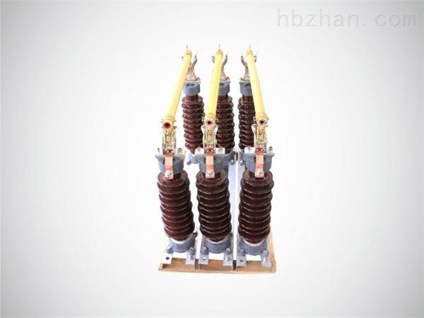 HPRWG2-35复合高压跌落式熔断器
