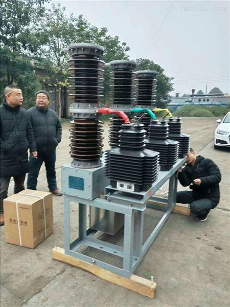 35KV高压真空开关ZW7-40.5