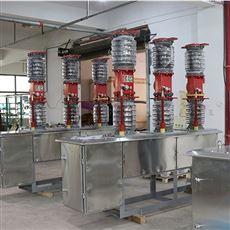 ZW7-40.5/630A新乡35千伏电站型ZW7真空断路器厂家