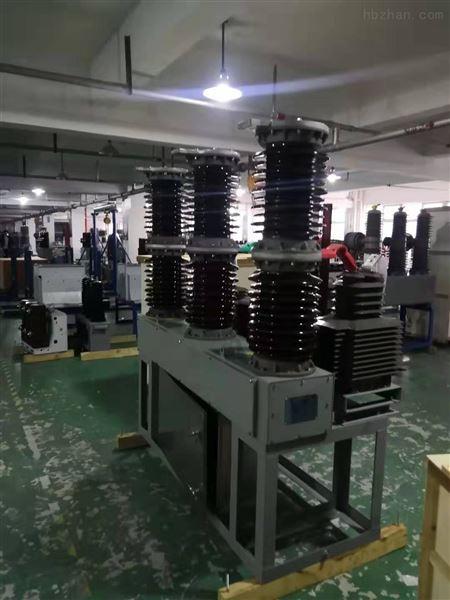 濮阳ZW7-40.5电站型高压断路器厂家