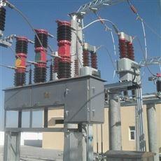 ZW7-40.5/630A濮阳ZW7-40.5电站型高压断路器厂家