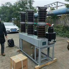 ZW7-40.5/1250A1250A线路型ZW7-40.5高压断路器厂家