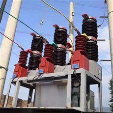 ZW7-40.5/630A新乡市630A线路型高压断路器ZW7-40.5