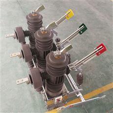 兰州市柱上真空开关ZW43-12户外高压真空断路器