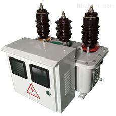 JLSZV-10成都高压计量箱