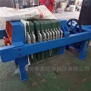 ZT30/630-UB石材废水板框压滤机设备