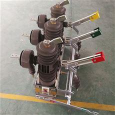 西安户外智能型高压真空断路器型号ZW43-12F/630
