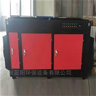 安徽光氧化除臭净化设备