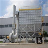 顺德家具企业工业脉冲粉尘除尘净化设备