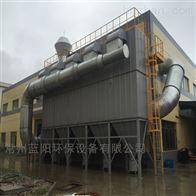 安徽滤筒除臭装置粉尘处理设备厂家