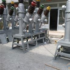 户外10KV高压六氟化硫断路器LW3-12