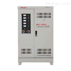 SVC-20KVA单相高精度全自动交流稳压器SVC-20KVA