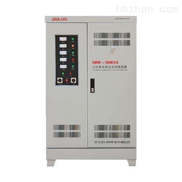 500KVA三相大功率补偿式稳压器SBW-500KVA