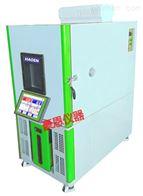 节能型高低温湿热试验箱