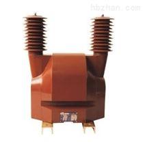 10KV干式绝缘单相电压互感器JDZX10-10