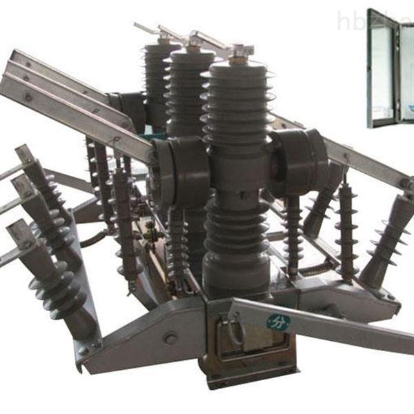 矿用高压双电源自动切换开关